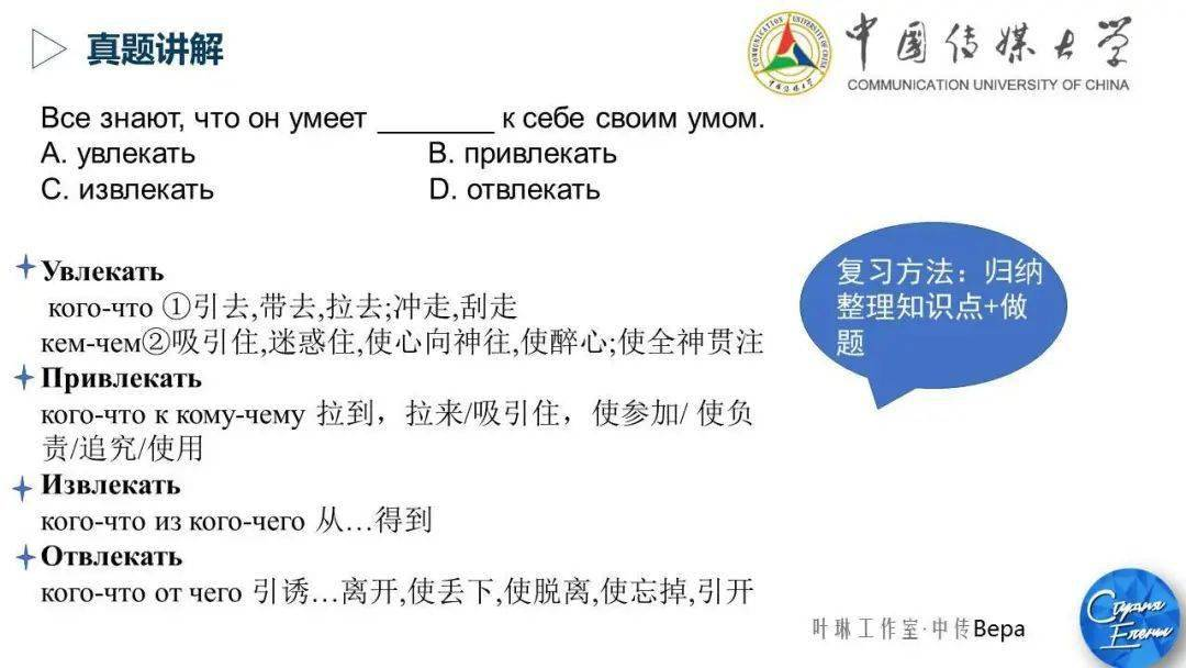 【直播中】中国传媒大学学硕:老牌211,不考英语,竞争小!