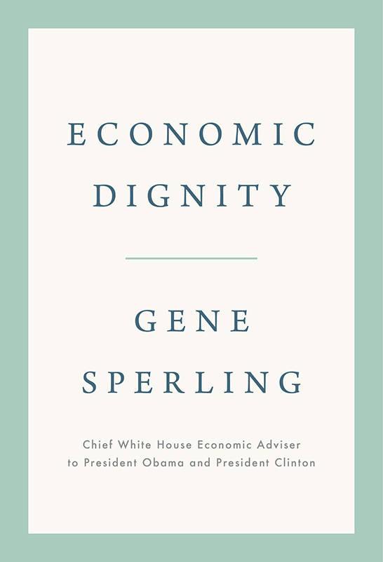 """GDP很重要_悲观情绪弥漫的2020年,""""经济尊严""""比GDP更重要"""
