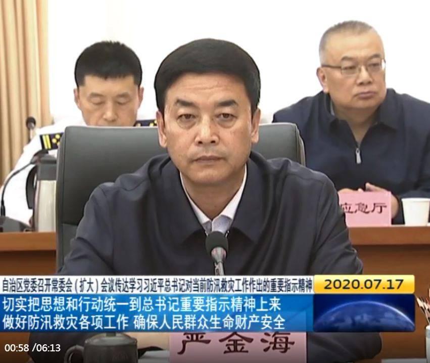 工业增加值计算方法青海省委常委、副省