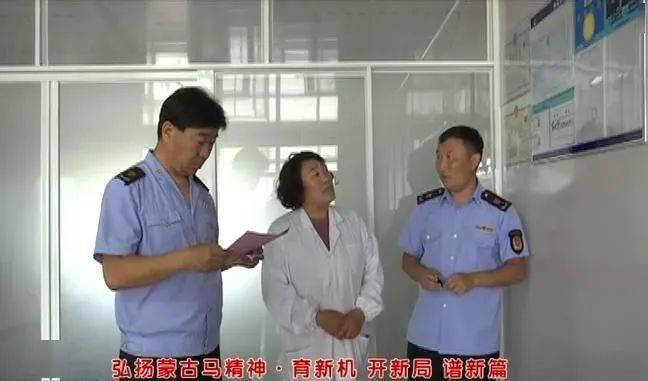 《部门发力 助奶制品工业升级出彩》的第