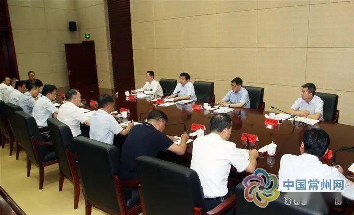 【今日常州】常州与国开行江苏省分行签订开发
