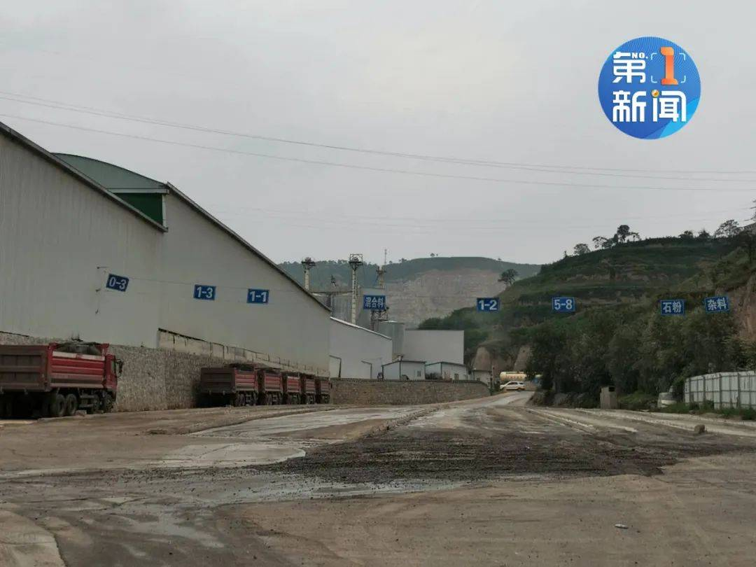 陕西一矿采区突发山体滑坡致三名司机死亡,企业次日上报