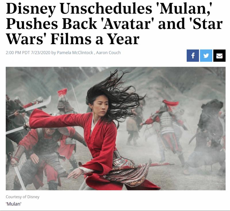 《花木兰》第三次撤档,多部大片推迟上映