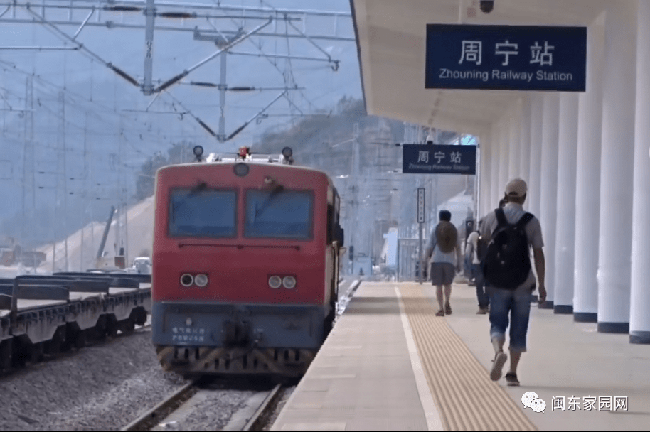 终于来了!衢宁铁路即将通车。首先观看屏南站和周宁站(带图片