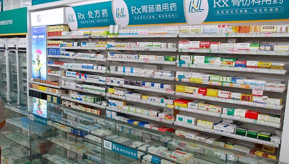 零售商要跨界制药,跌停后汉商集团宣布:拟9亿元收购迪康药业