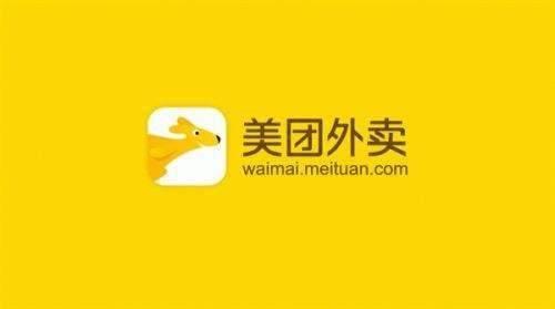 宁夏回族自治区财政厅美团取消支付宝支