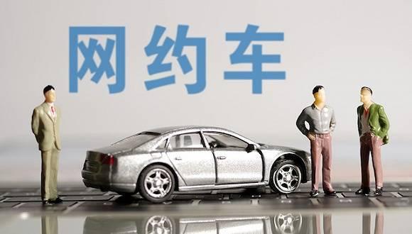 考核评估【独家】美团打车将再掀补贴战