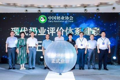 7月29日,由中国奶业协会主办的现