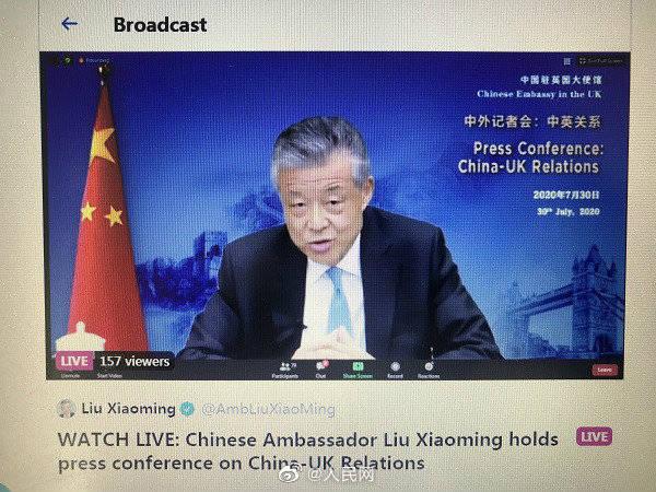 中国驻英大使:中国不会承认香港