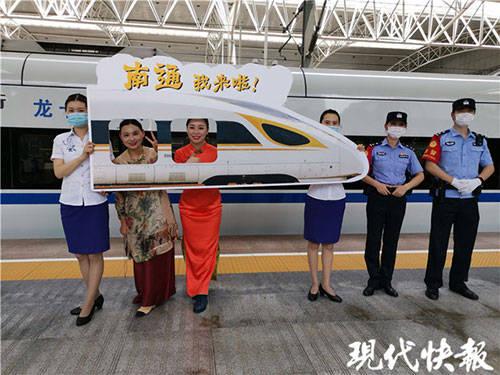 沪苏通铁路开通满月,发送旅客超127.4万人