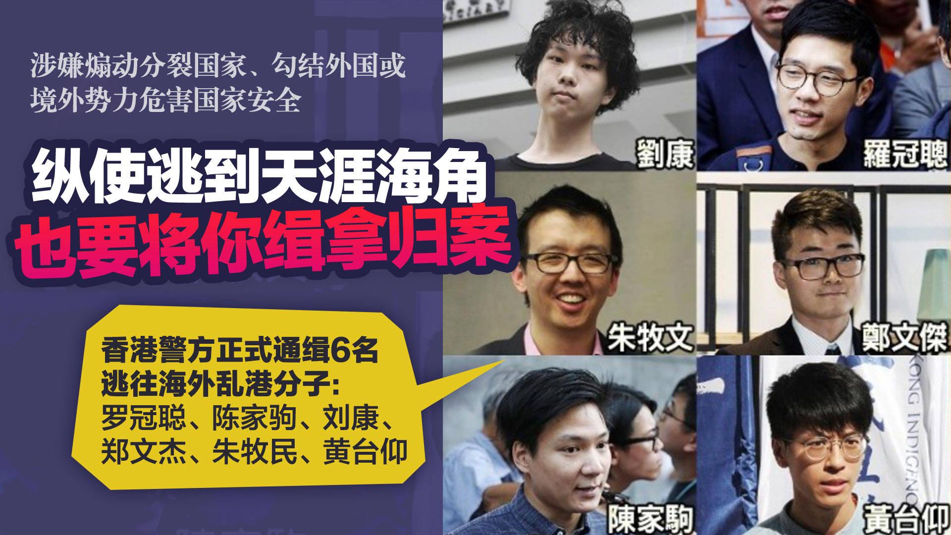 北京市西城外国语学校涉违反《香港国安