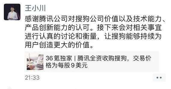 上海三菱巨头搜索之战,不再围剿百度