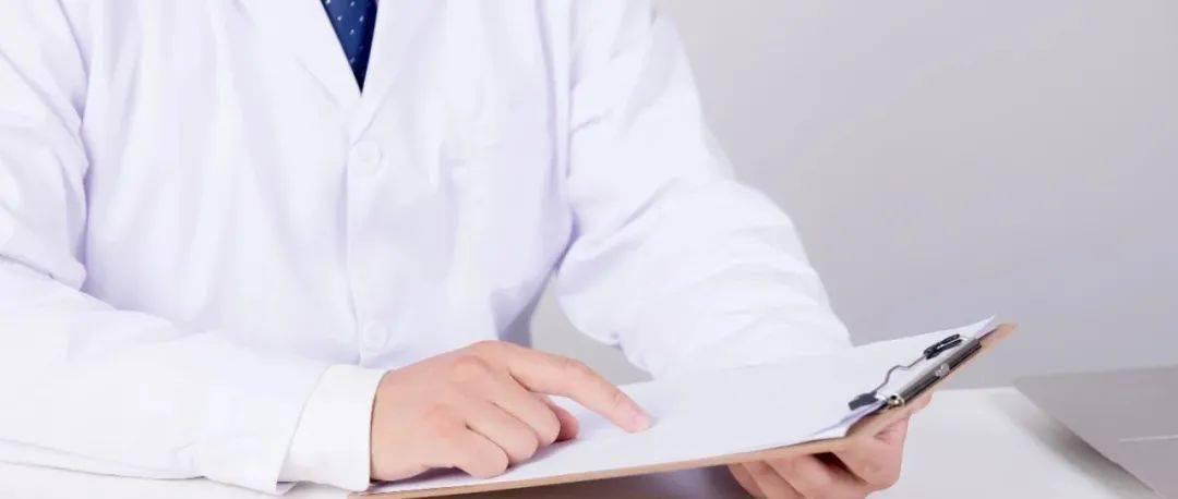 刮宫对身体有什么伤害?会不孕吗?