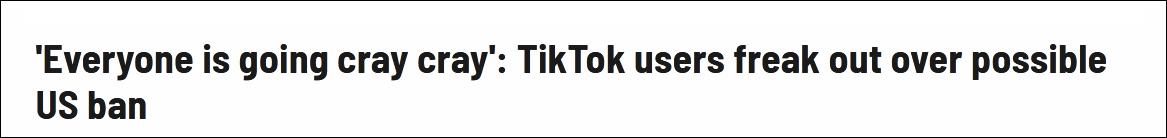 dota国士无双特朗普要封禁TikTok,美国年轻