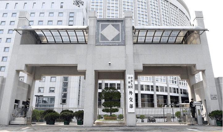 外交部:中方决定香港暂停与新西兰的移交逃犯协定与刑事司法互助协议