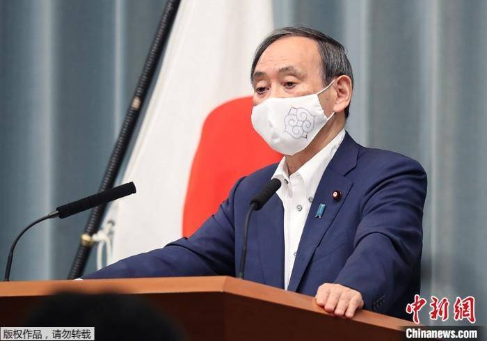 韩国将变卖强征劳工日企资产 日本多名高官表态反对