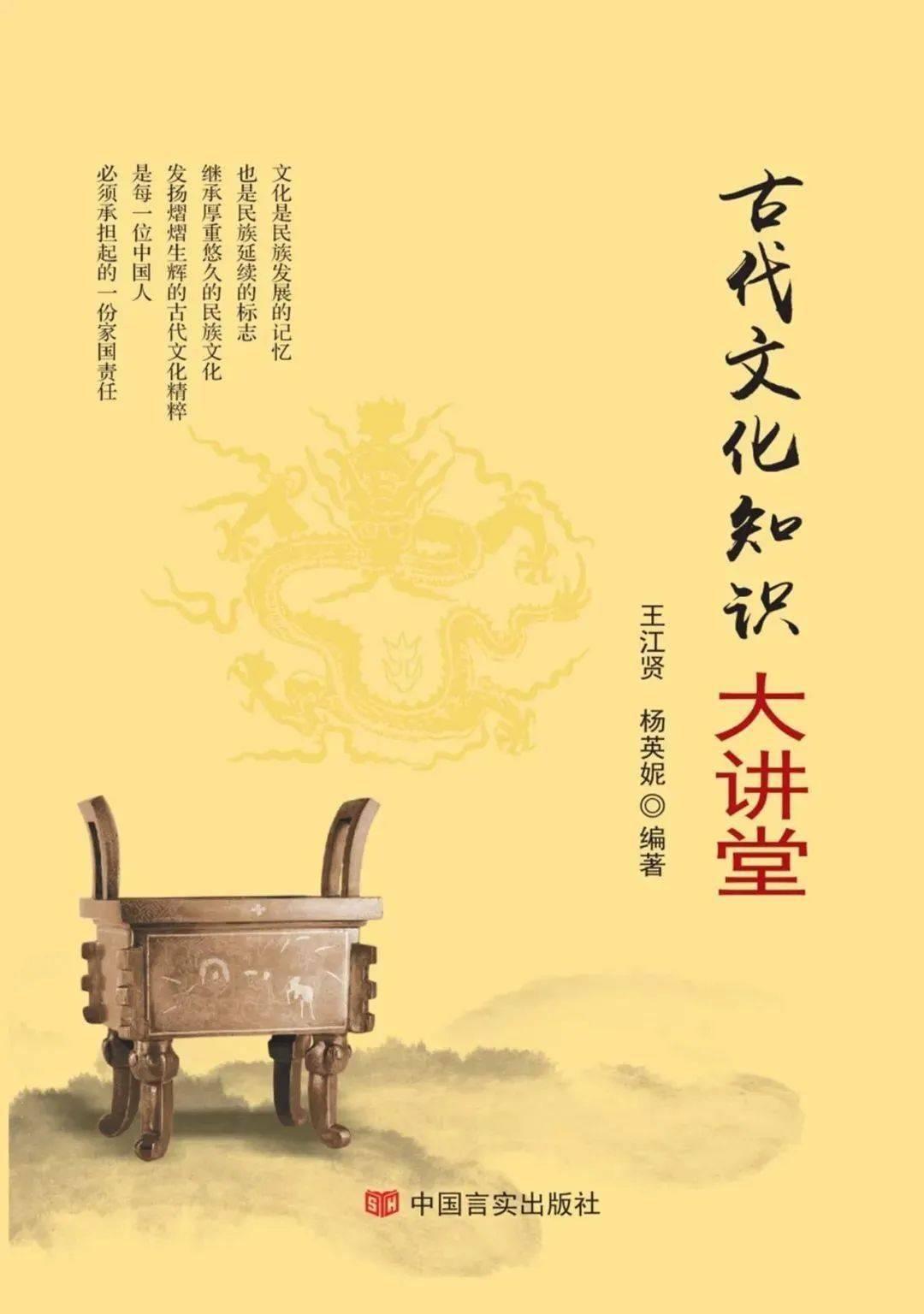 杏花烟雨江南图片