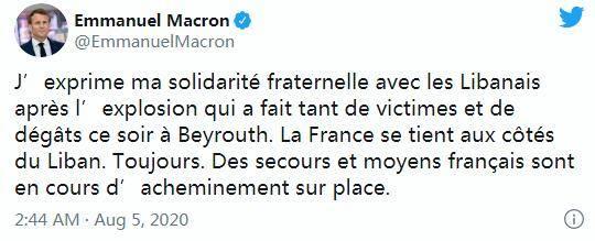 """黎巴嫩大爆炸,马克龙致以""""兄弟般的声援"""":法国援助正在运往爆炸地点_法国新闻_首页 - 法国中文网"""