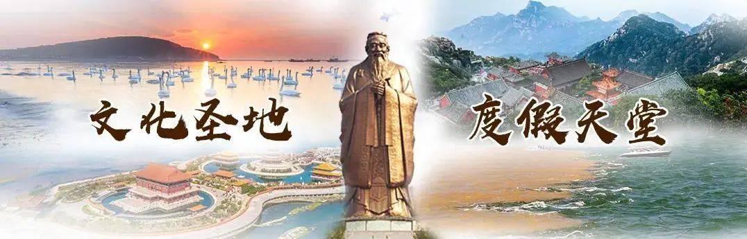 第四届山东文化和旅游惠民消费季·缤纷暑期消费月即将启动