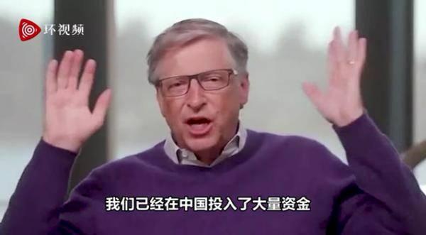 微软收购的事美媒找盖茨发声:T