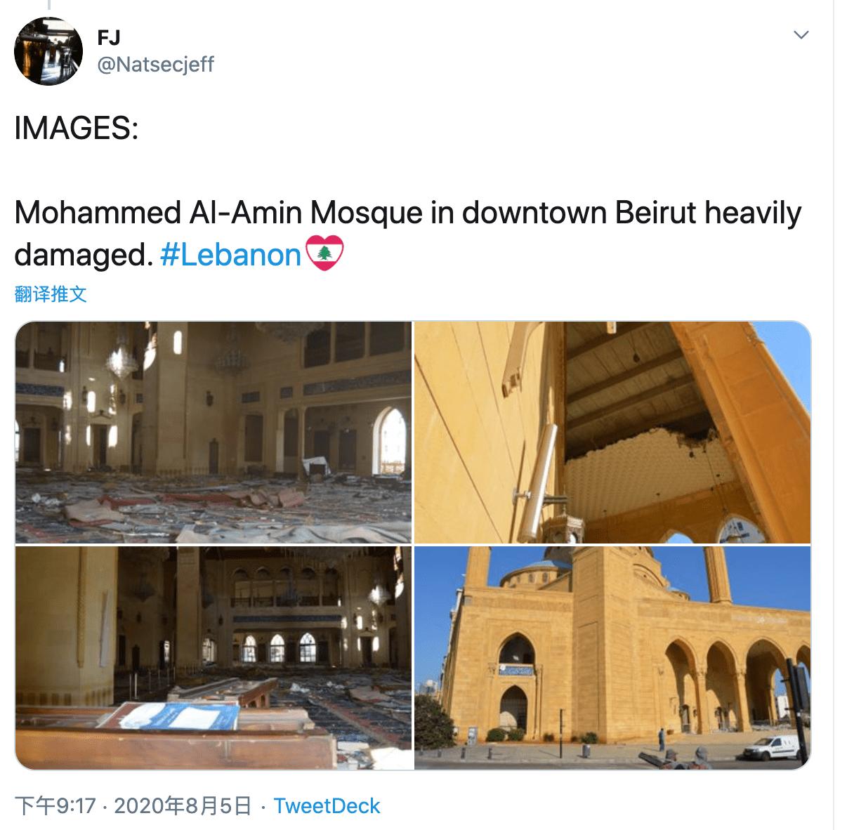 贝鲁特港口爆炸,多处地标建筑及旅游设施受损
