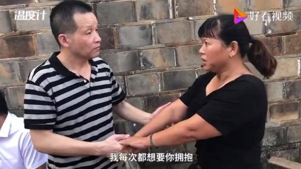 """张玉环:26年不是道歉能解决的,要追究""""刑讯逼供""""人员刑责"""