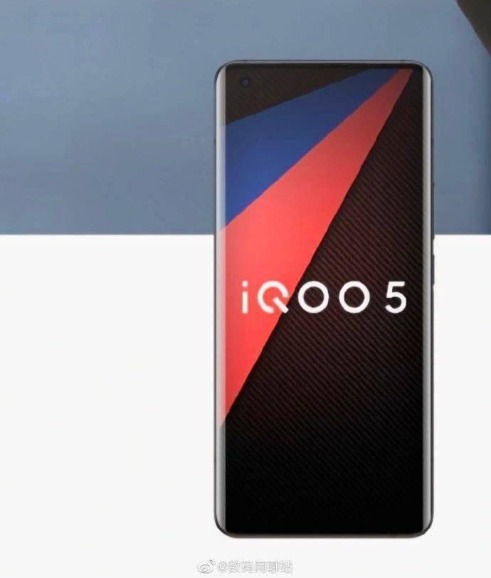 iQOO 5系列手机将采用曲面屏设计:搭载骁龙865处理器