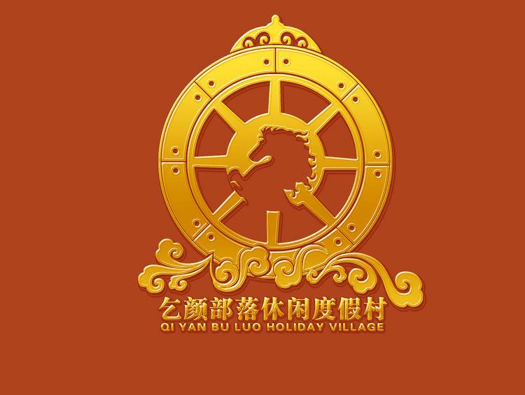 """2020""""乞颜部落杯""""第四届环乌拉盖湖山地自行车比赛"""