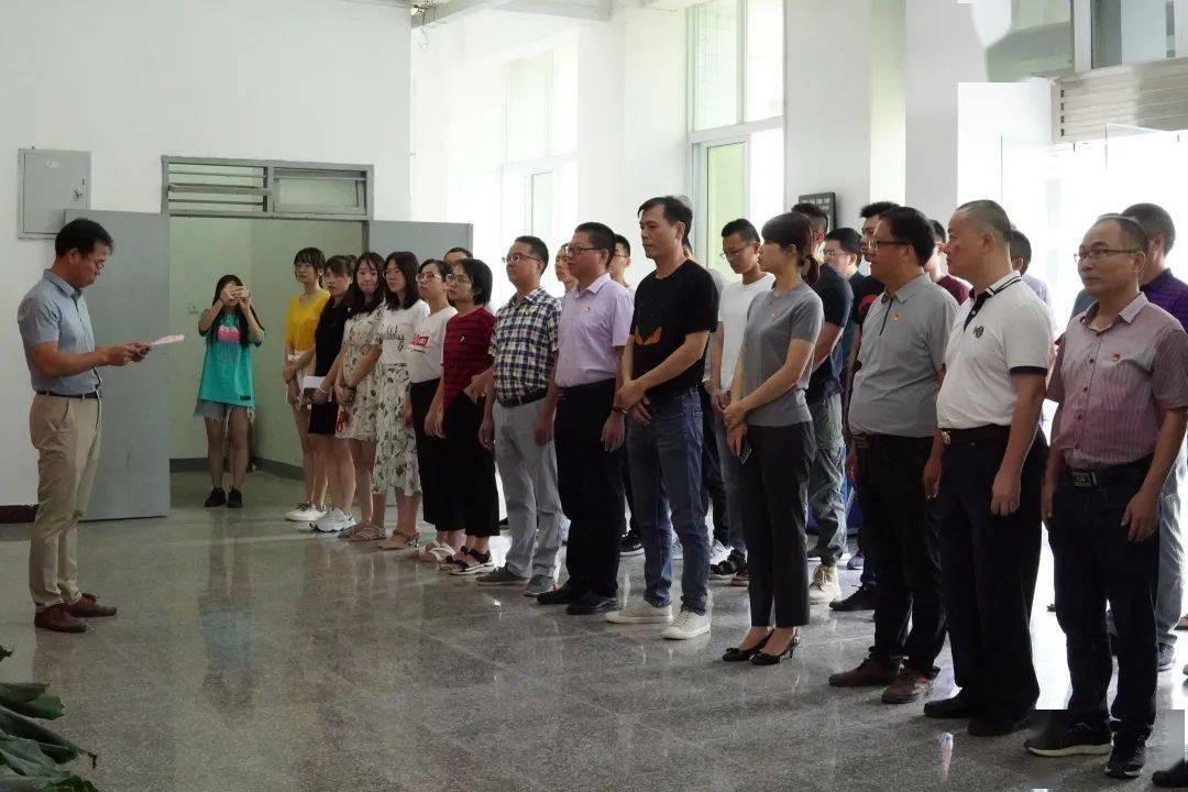 翔云镇举行6个内设机构、3个事业单元 揭牌仪式 欧冠买球网