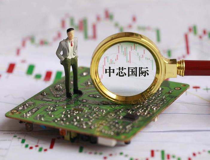 """中芯国际业绩""""报喜"""",二季度净利暴增644%,国内半导体要迎10年黄金期"""