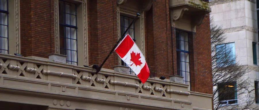 猝不及防!美国对盟友下手,加征10%铝关税,加拿大:将对等反制!