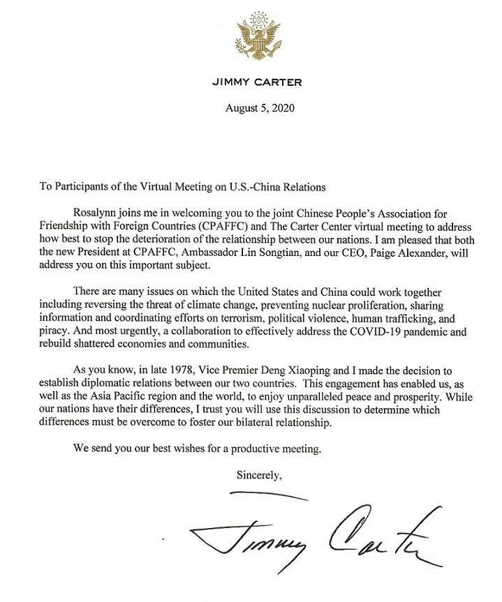 美前总统卡特致信中美对话:接触使中美乃至世界获得和平繁荣