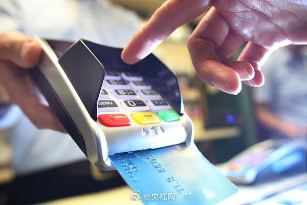 意大利一护士涉嫌盗用患者银行卡消费 警方介入调查_中欧新闻_欧洲中文网