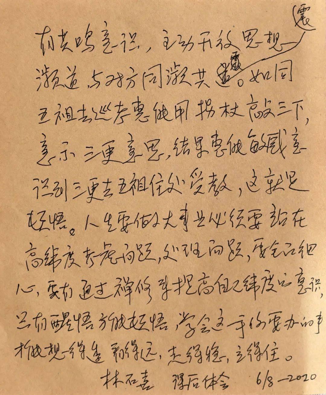 图文解说《黄帝内经》|不只是医书!中国人处事养身大智慧!(1)