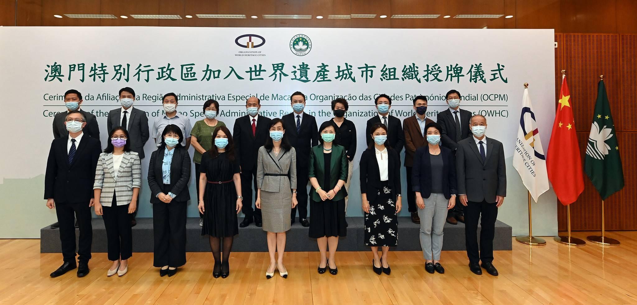 澳门加入世界遗产城市组织,成为中国第三个会员城市