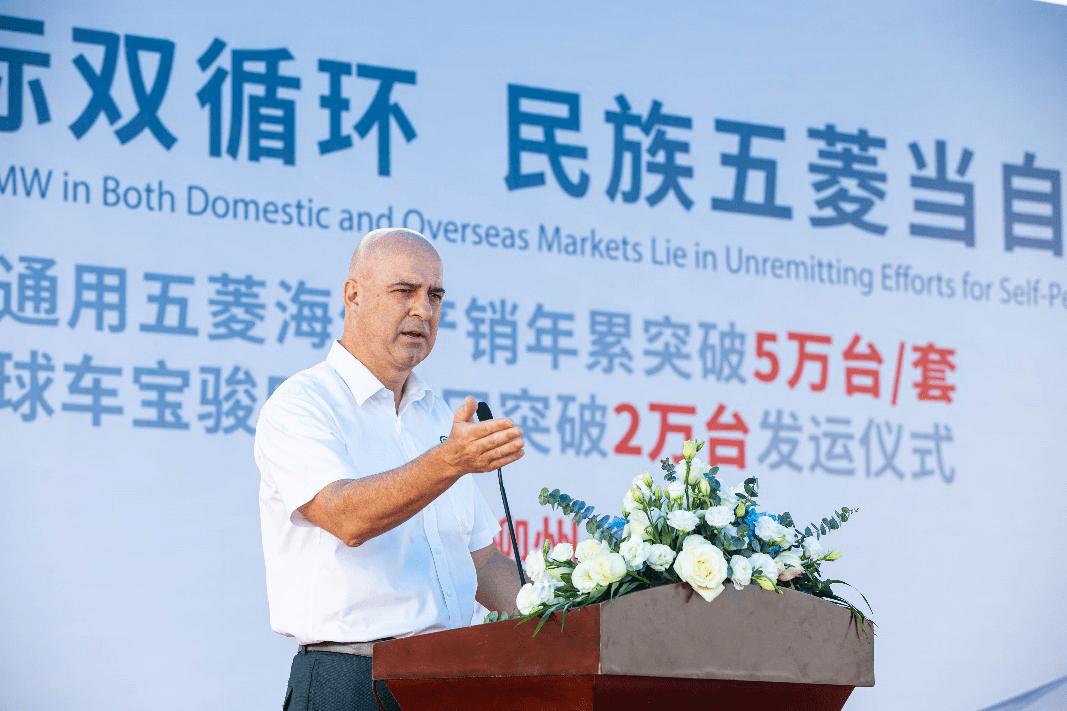 """上汽通用五菱""""破局"""":开拓海外市场,押注微型化新能源车"""