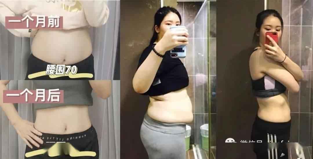 网友控制饮食三个月,减重三十七斤