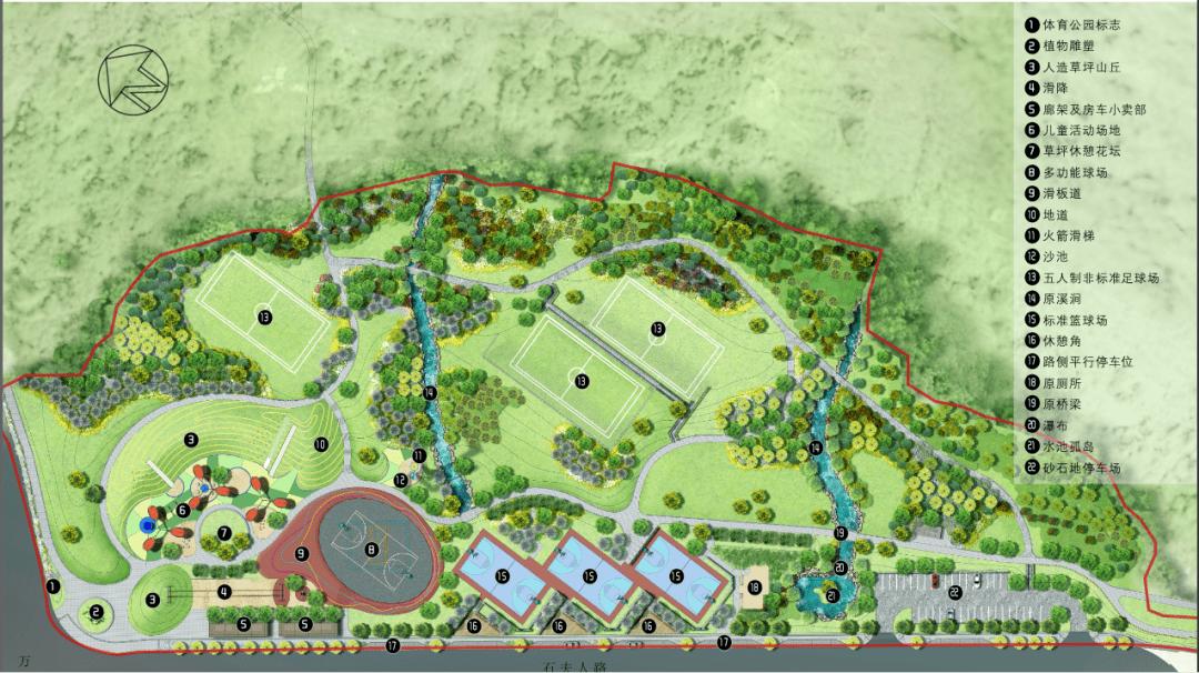 五龙山体育公园毗邻五龙山 温岭中考成绩
