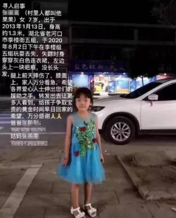 7岁女孩玩耍时失联遇害,凶手竟是邻居!这10道安全知识题,务必考考孩子