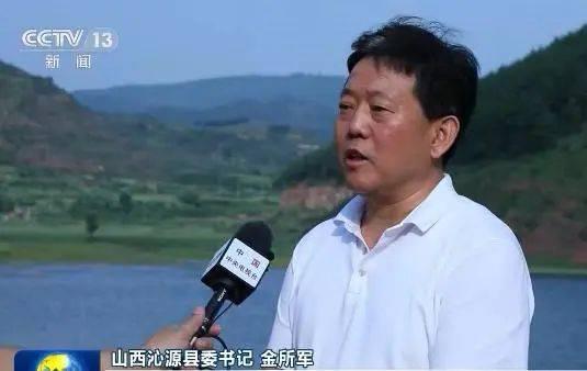 2017威宁县经济总量_威宁县图片