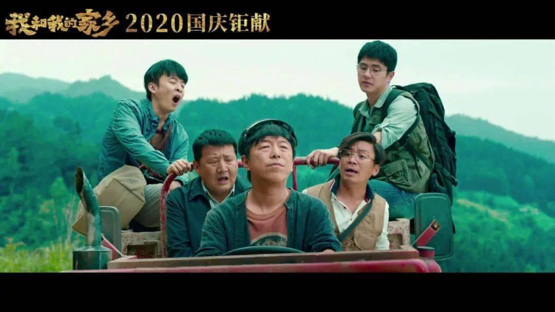 黄渤、王宝强新电影拍摄地曝光,被贵州这个地方种草了!