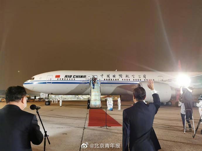 驻休斯敦总领事馆获集体三等功 王毅赴机场迎接