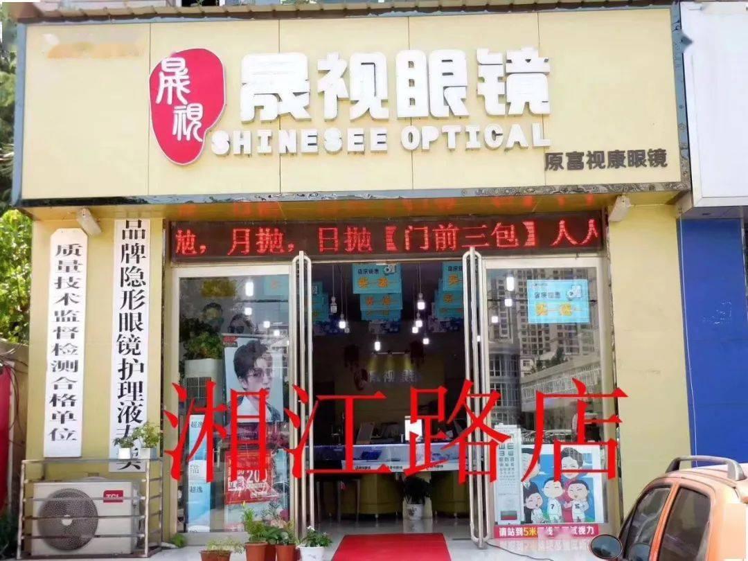 沛县侨城大酒店图片