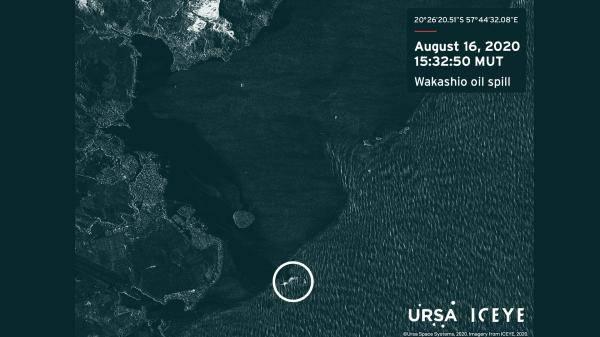 日本货船漏油事故冲击毛里求斯:环境与旅游业受创或无法逆转