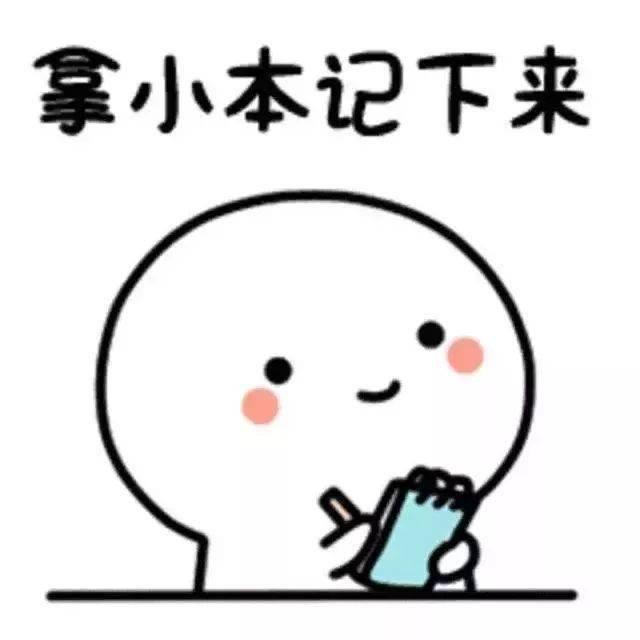 """""""爱体育"""" 山东省2020年社会事情考试报名今天16点停止!(图1)"""