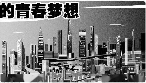 """2008年深圳全面""""禁摩"""""""