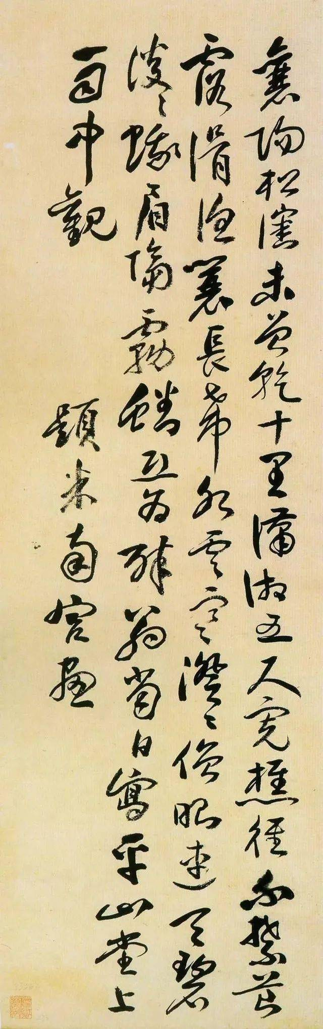 黄宾虹书法上的成就究竟在何?(附金文书法集萃)