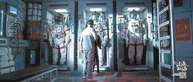 科幻的理念和理念从何而来? 小微企业扶持政策