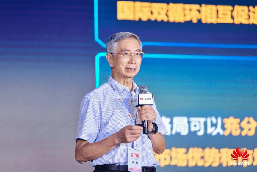 华为|华为北京城市峰会2020成功举办 聚焦5G、云、AI,数字经济新动能