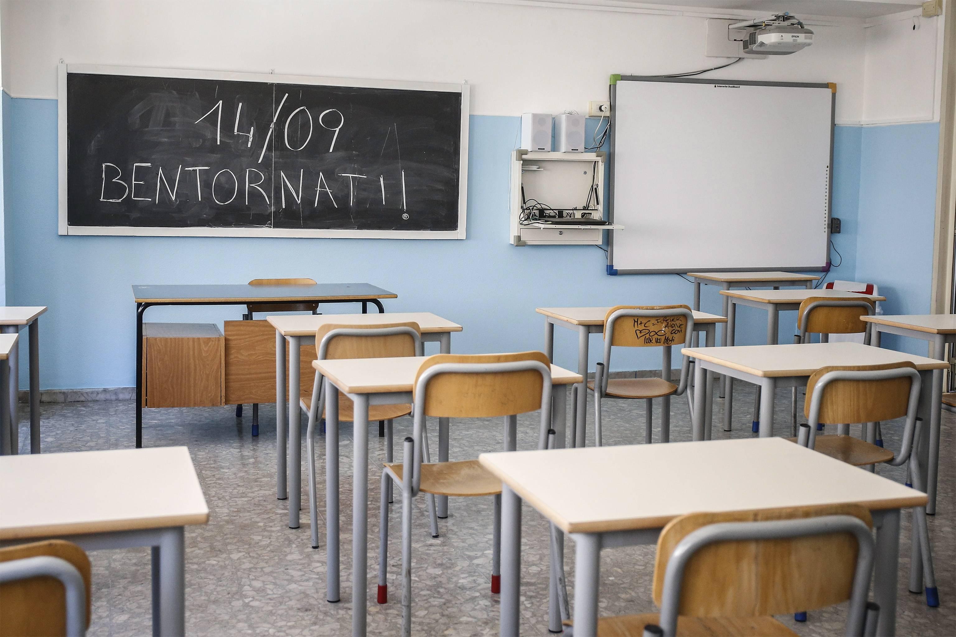 意大利|意大利:为开学做准备